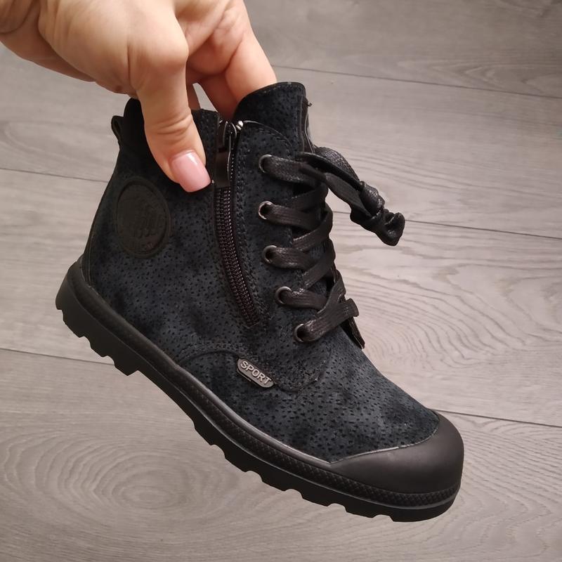 Стильные ботинки демисезонные унисекс, 27, 29