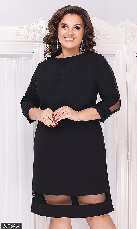 Шикарное платье сетка большие размеры