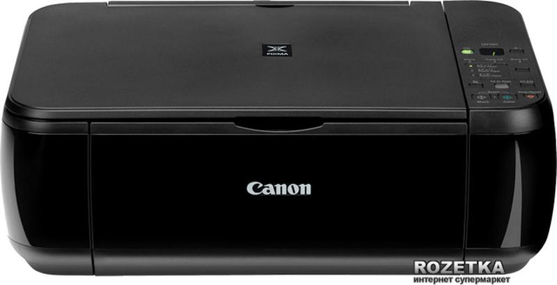 Продам принтер Canon PIXMA MP280