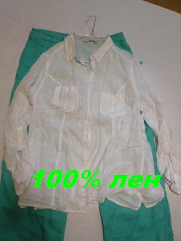 Тончайшая базовая свободная натуральная легкая рубашка 100% ле...