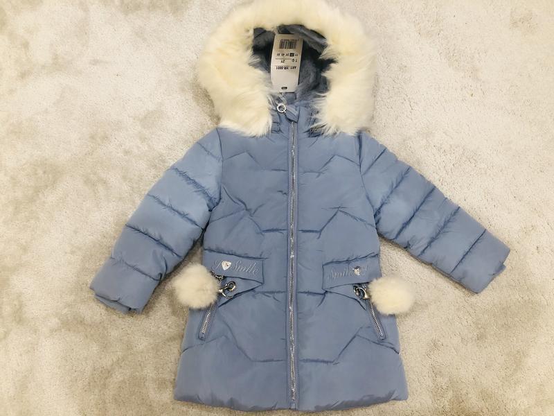 Модная тёплая куртка для девочек с отстёгивающейся капюшоном (...