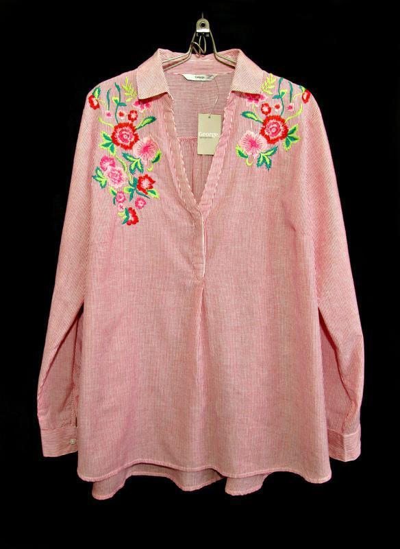 Скидка до 15.01! красивая блуза рубашка в мелкую полоску с цве...