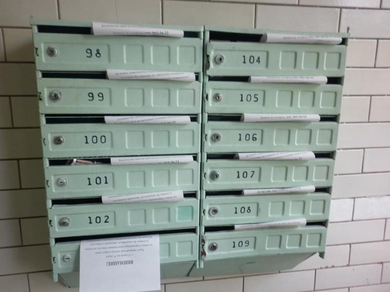 Качественное распространение рекламы по почтовым ящикам