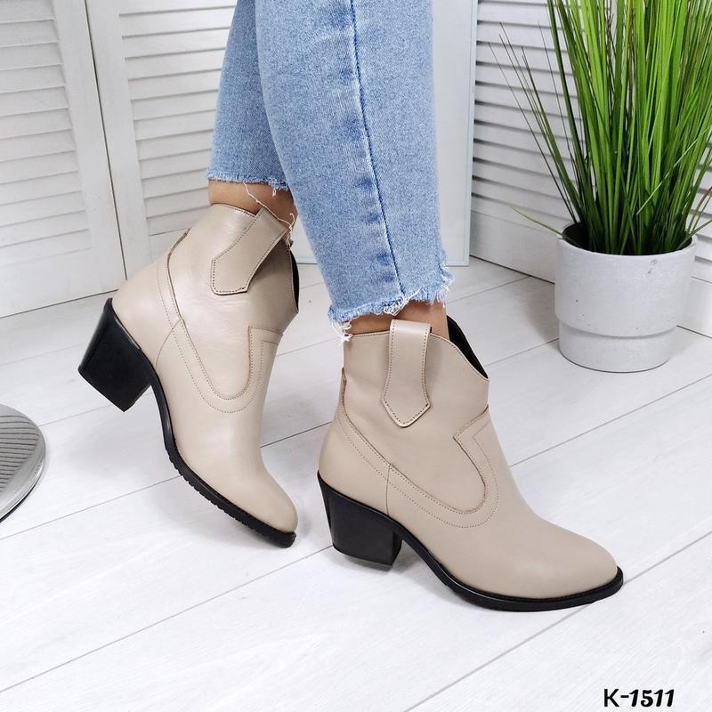 ❤ женские бежевые зимние кожаные ботинки сапоги полусапожки на...