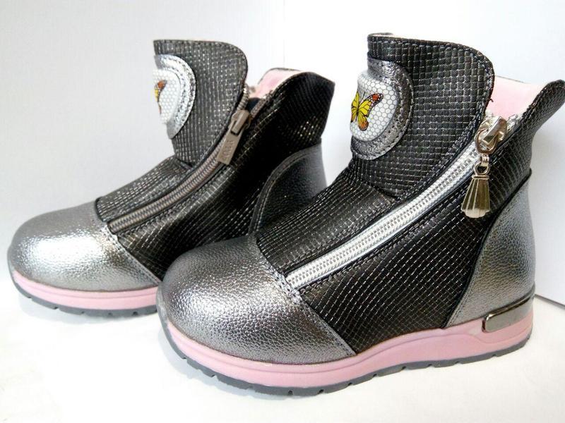 Ботинки зимние с мехом, сапоги детские, термо-ботинки, для дев...