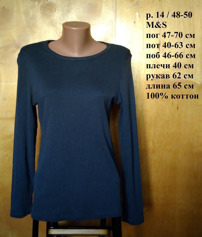 Р 14 / 48-50 стильная базовая грифельная футболка с длинным ру...