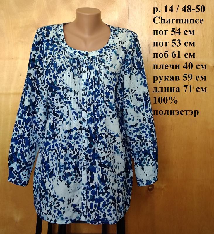 Р 14 / 48-50 стильная нарядная блуза блузка в пятнистый принт ...