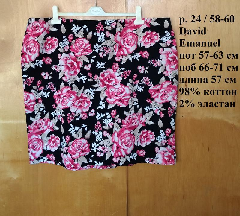 Р 24 / 58-60 стильная фирменная юбка юбочка спідниця прямая че...