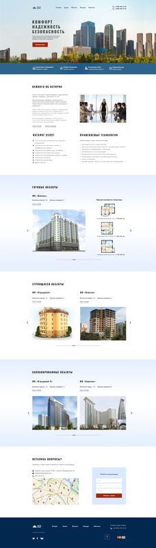 Профессиональный дизайн сайтов - Фото 2