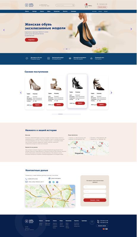 Профессиональный дизайн сайтов - Фото 5