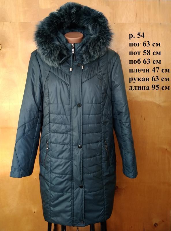 Р 54 теплое зимнее укороченное пальто удлиненная куртка на син...
