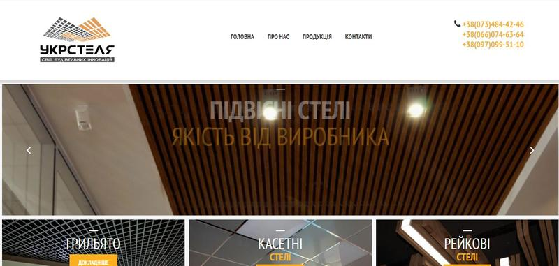 Создание и поддержание рекламной кампании Google adwords