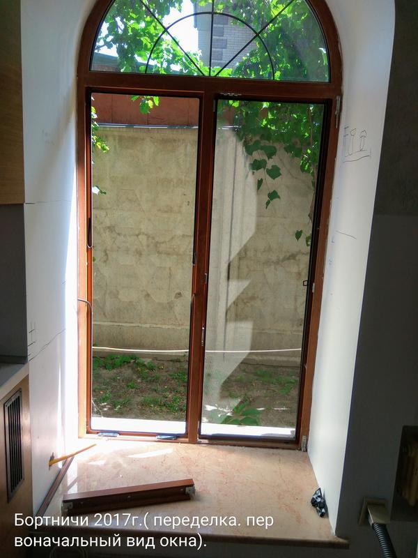 Ремонт и регулировка окон и дверей.