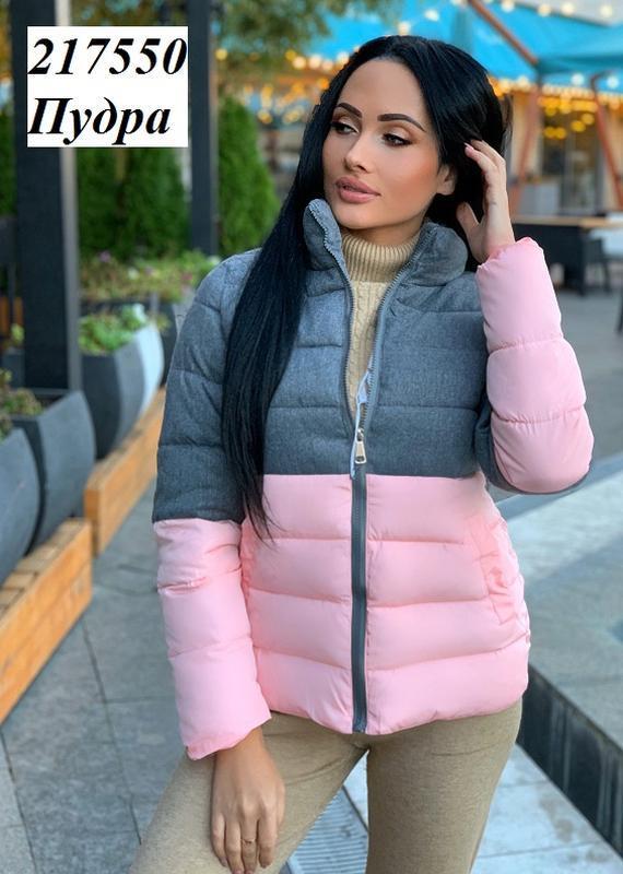 Стильная женская куртка-зима‼️ + шапка в подарок