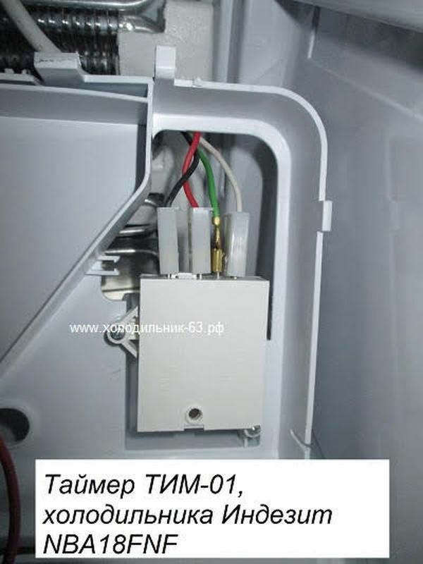 Ремонт холодильников , морозильных камер - Фото 2