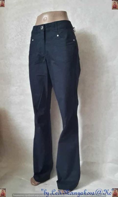 Новые с биркой брюки/штаны/джинсы сдержаного синего цвета, раз... - Фото 4