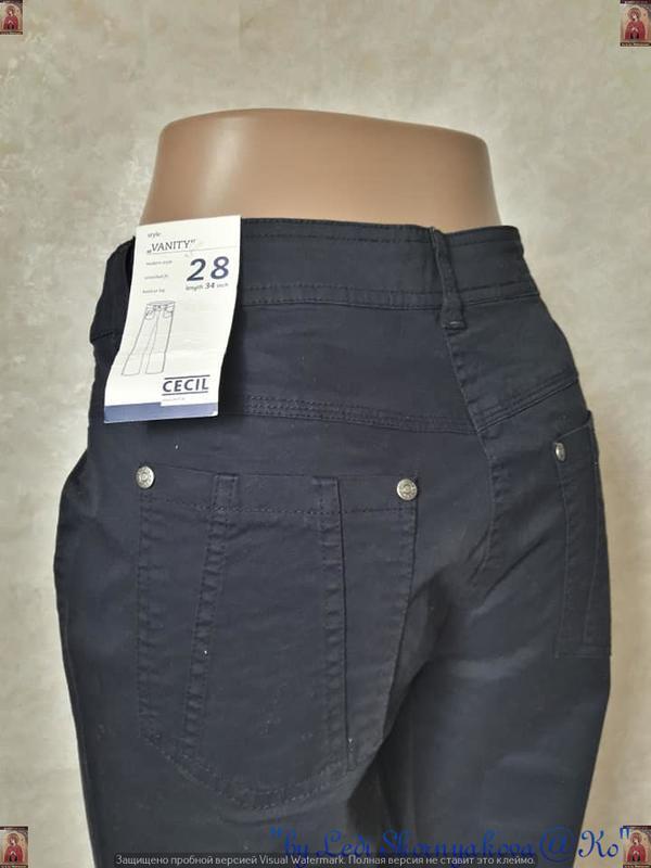 Новые с биркой брюки/штаны/джинсы сдержаного синего цвета, раз... - Фото 5