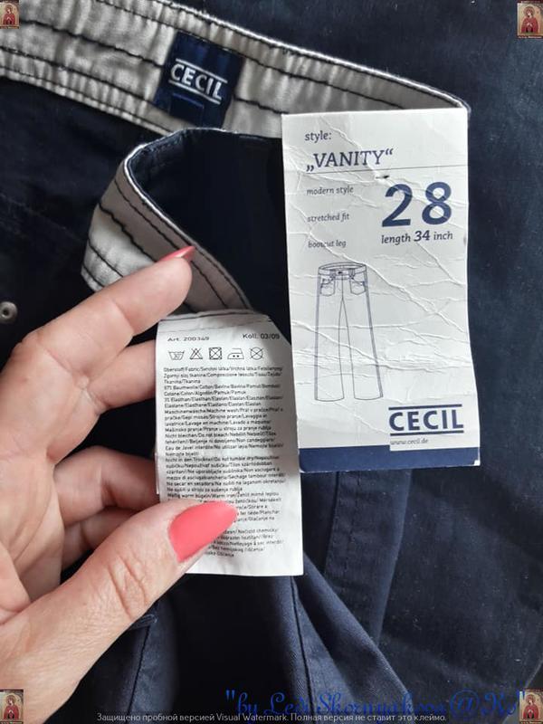 Новые с биркой брюки/штаны/джинсы сдержаного синего цвета, раз... - Фото 8