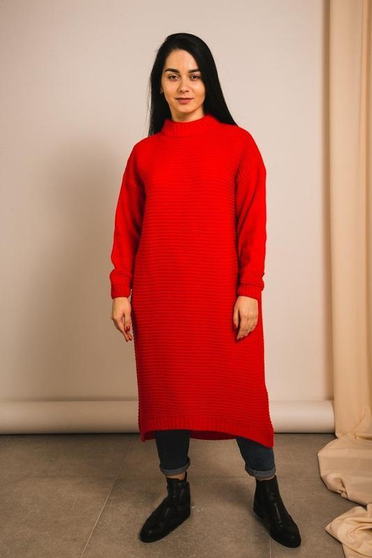 Вязаное длинное платье оверсайз