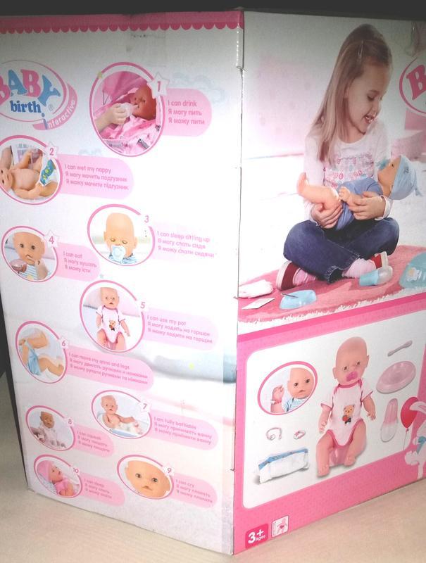 Кукла Пупс Baby Birth интерактивный, 9 функция и 10 аксессуаров - Фото 3