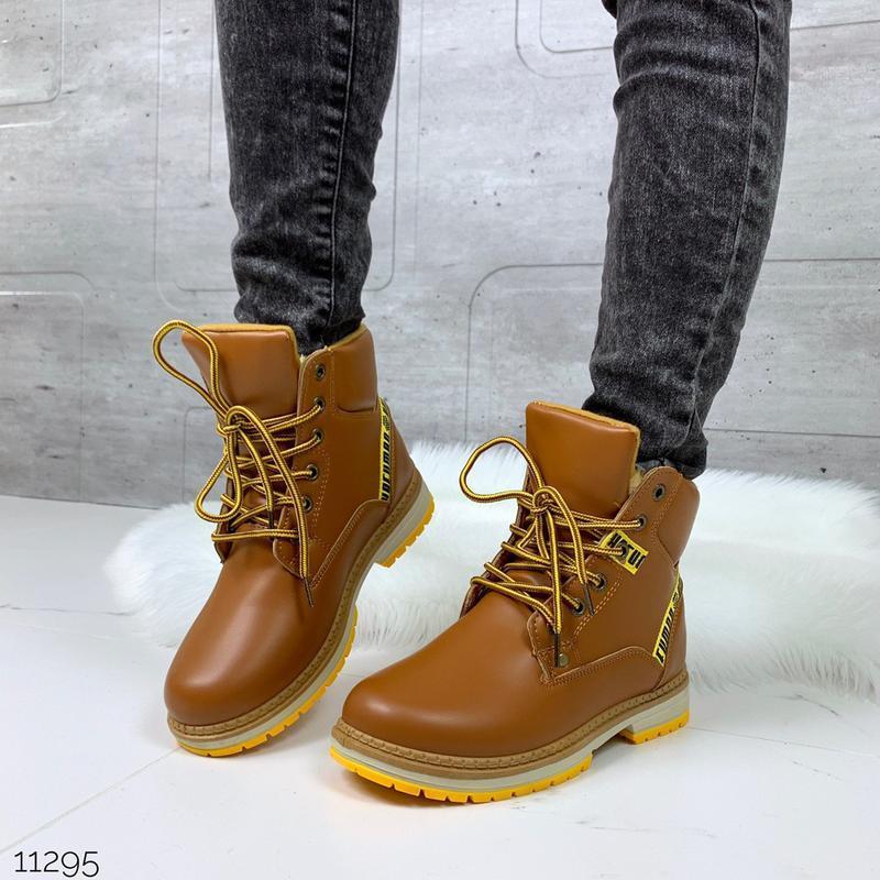 Рыжие зимние ботинки,стильные зимние ботинки коричневого цвета