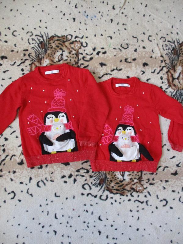 Красивый свитер/кофточка с пингвинами