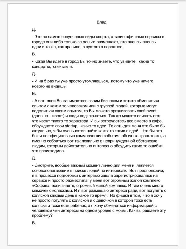 Професійна транскрибація аудіо / відео