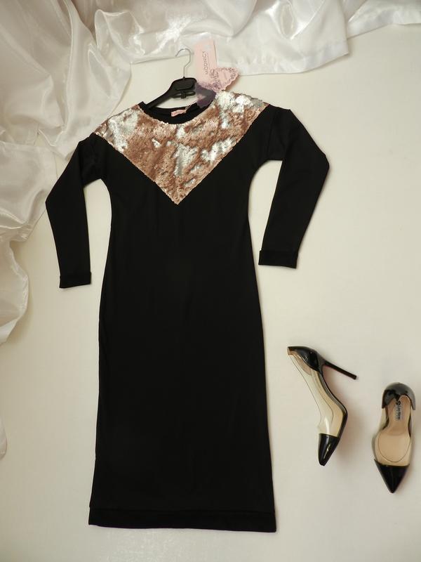 ⛔красивое платье длинна миди на флисе украшено паетками пайетками