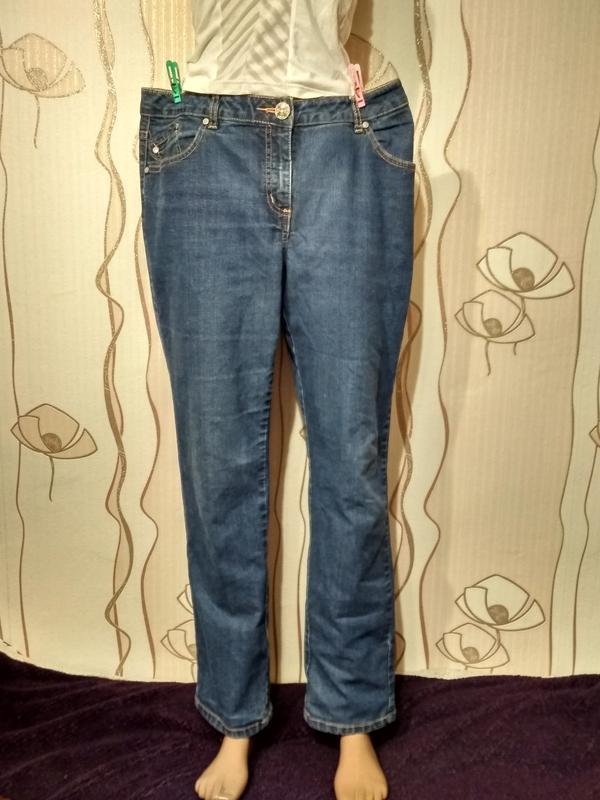 Синие джинсы большой размер