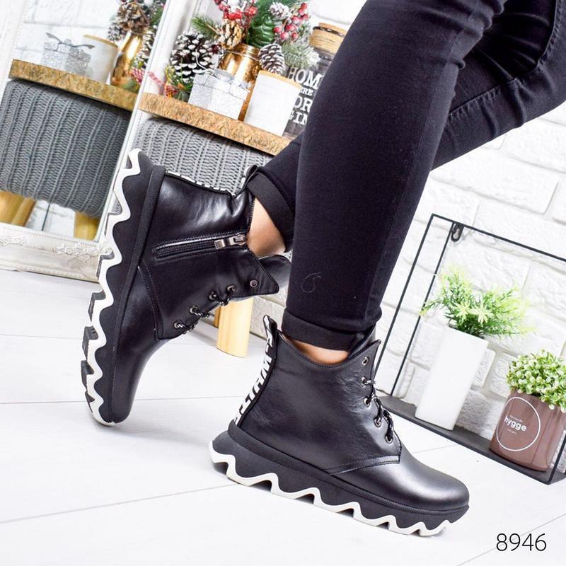 Кожаные зимние ботинки, натуральная кожа и иск.мех 36-38,40р