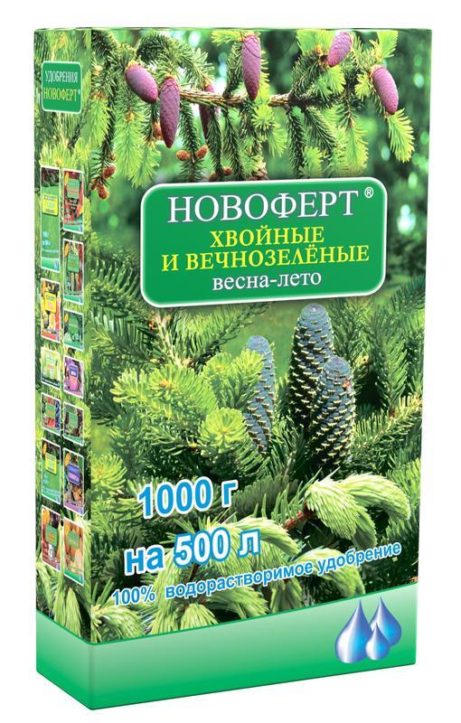 Новоферт Хвойные и вечнозеленые, 1кг