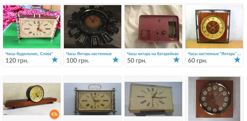 Ремонт  і реставрація годинників  Янтарь,  Слава  та  інші  ел...