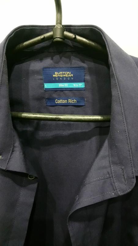 Классная рубашка размер л