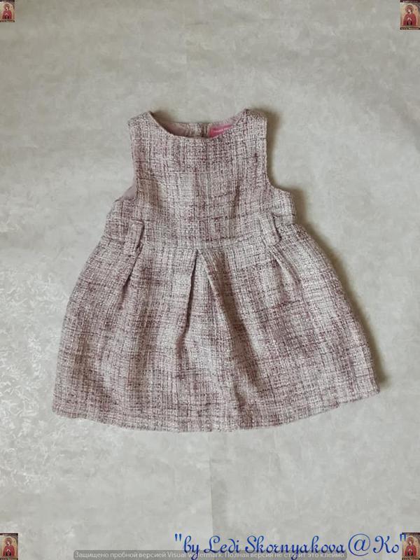 """Фирменноое young dimensions летнее платье """"букле"""" в розовом цв..."""