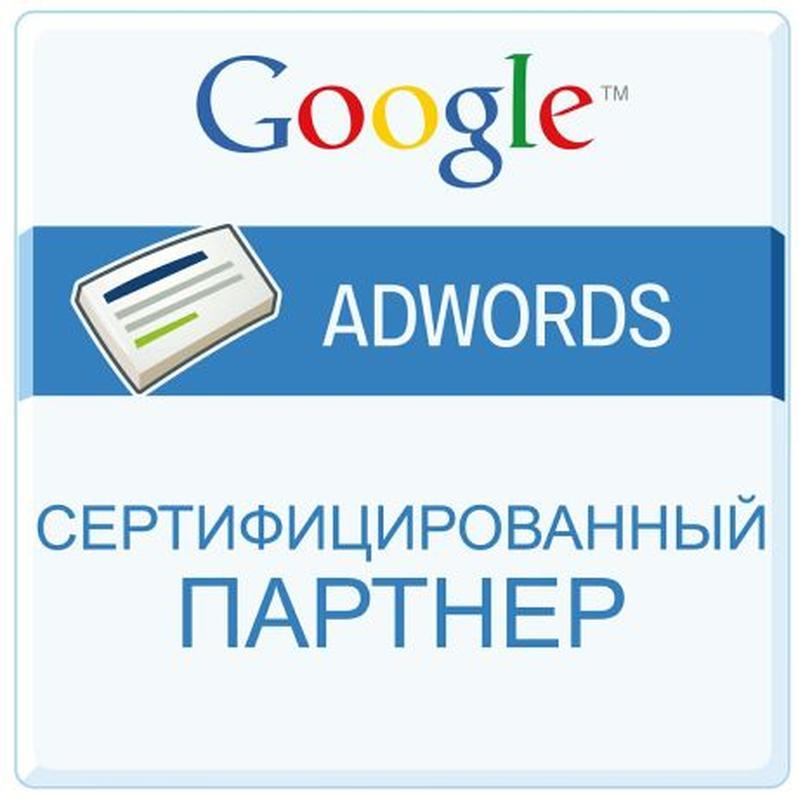 Настройка Контекстной Рекламы в Google Adwords!