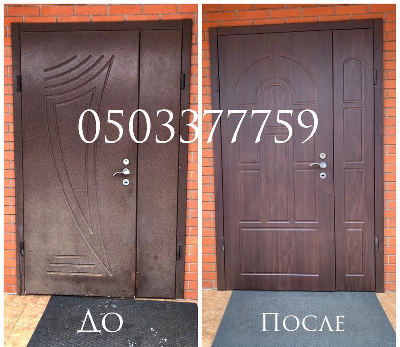 Ремонт, реставрация и изготовление входных дверей: обшивка МДФ...