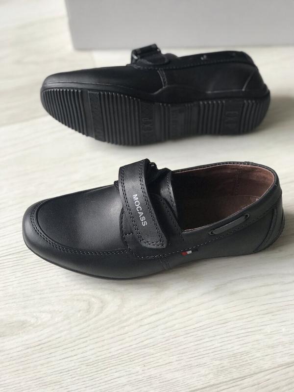 Кожаные туфли мокасины для мальчика