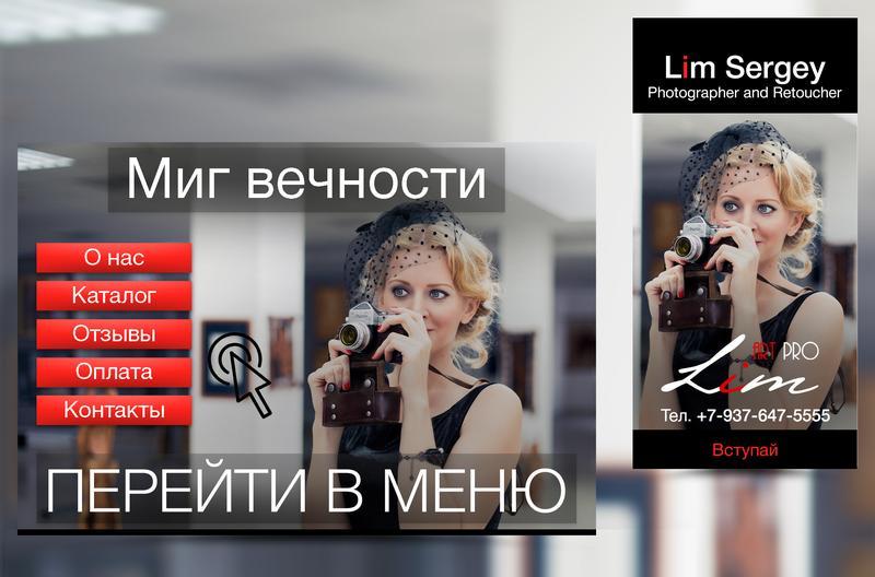 Оформление групп Вконтакте и Facebook - Фото 2