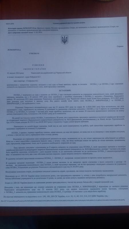 Составление исковых заявлений. Судебное представительство.