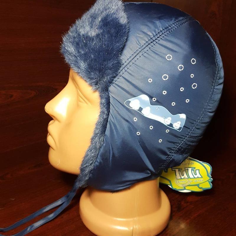 Шапка ушанка зимняя tutu