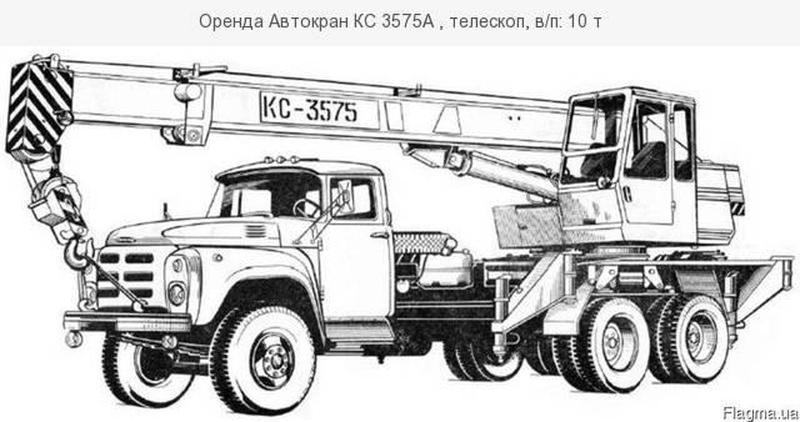 Оренда Автокран КС 3575А , телескоп, в/п: 10 т.  услуги автокрана