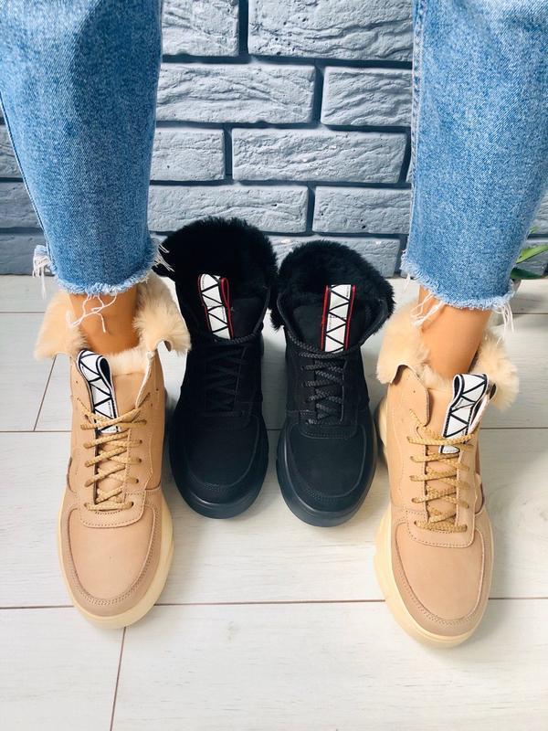 Lux обувь! женские зимние натуральные ботинки кроссовки массив...
