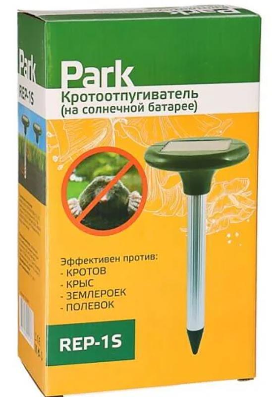 Кротоотпугиватель PARK REP-1SW Водонепроницаемый Отпугиватель ...