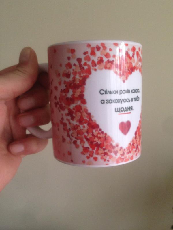 Чашка з фото - Фото 3