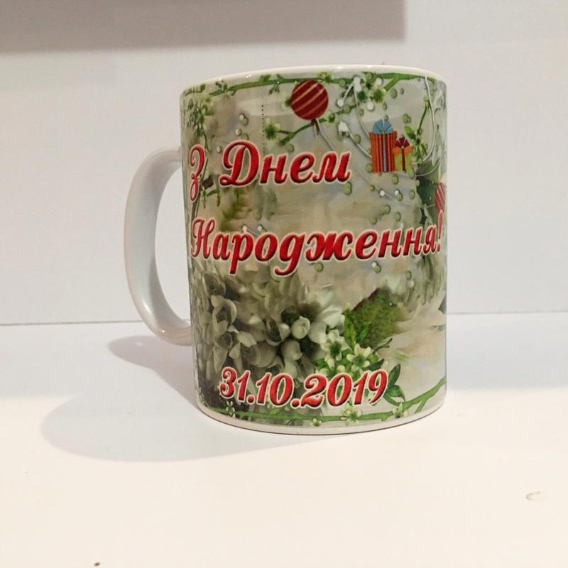 Чашка з фото - Фото 4