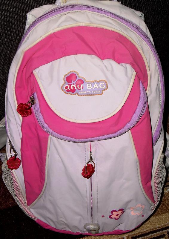 Сиреневый рюкзак, портфель Sports