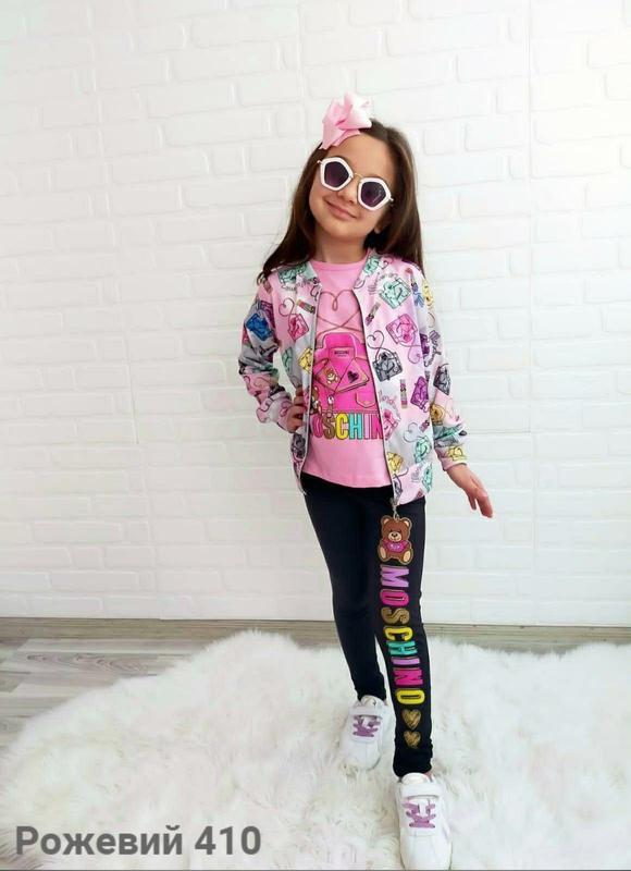 Детский костюм тройка для девочки лосины футболка кофта на зам...