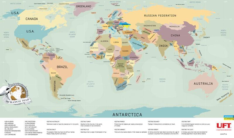 Скретч карта Мира UFT