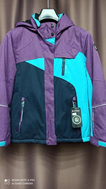 Детские новые функциональные куртки killtek