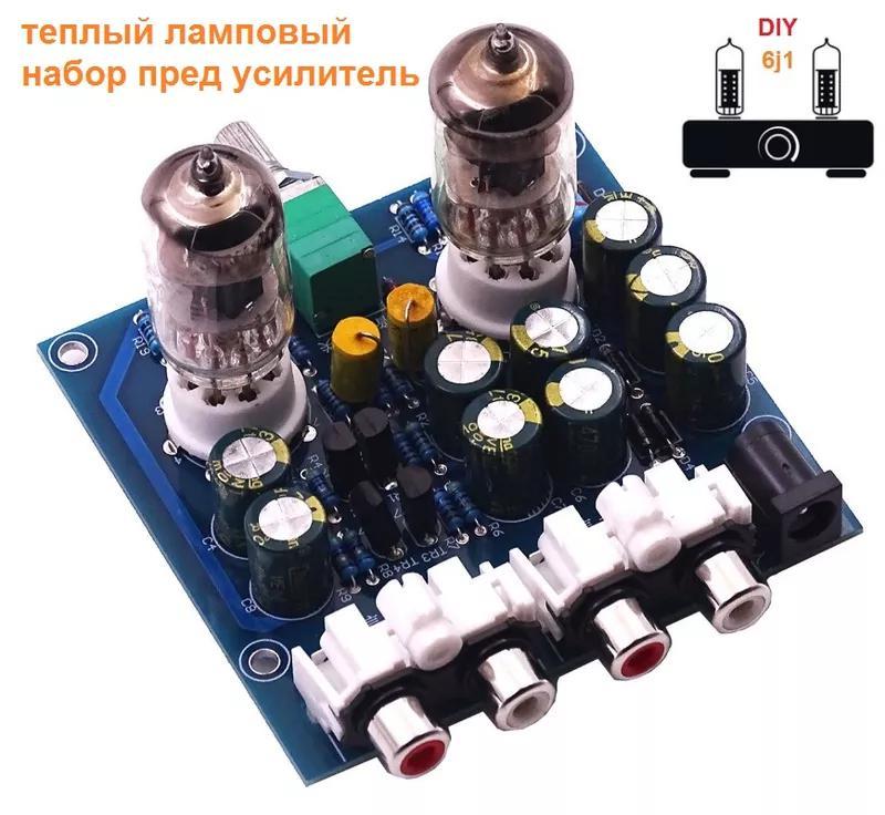 6J1 Теплый Ламповый Стерео CCCP пред усилитель набор обогреватель